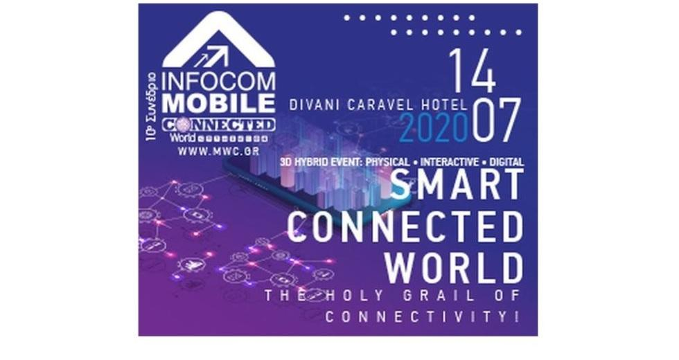 10ο Συνέδριο Mobile & Connected World