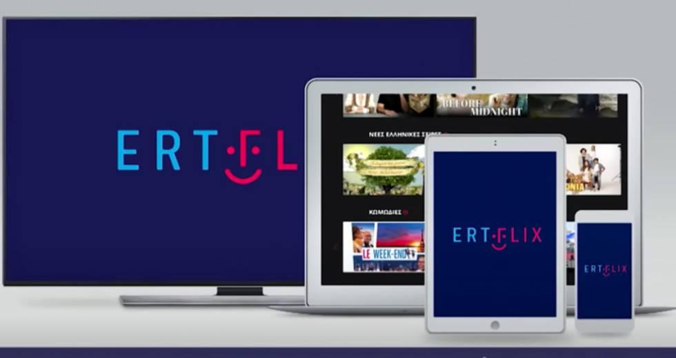 ERTFLIX μέσω Android TV