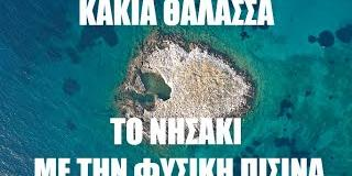online ραντεβού ντροπαλός παιδιά